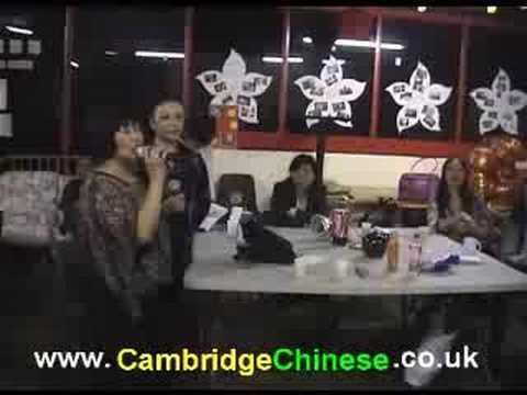 Karaoke Night part 2/2