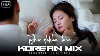 Korean mix hindi song 🤫 [ ek samay mein toh tere dil se juda tha ] 💖Korean song
