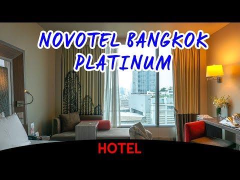 Novotel Bangkok Platinum (Video Hotel Tour)