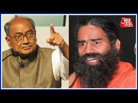 Congress Leader Digvijay Singh Attacks Baba Ramdev