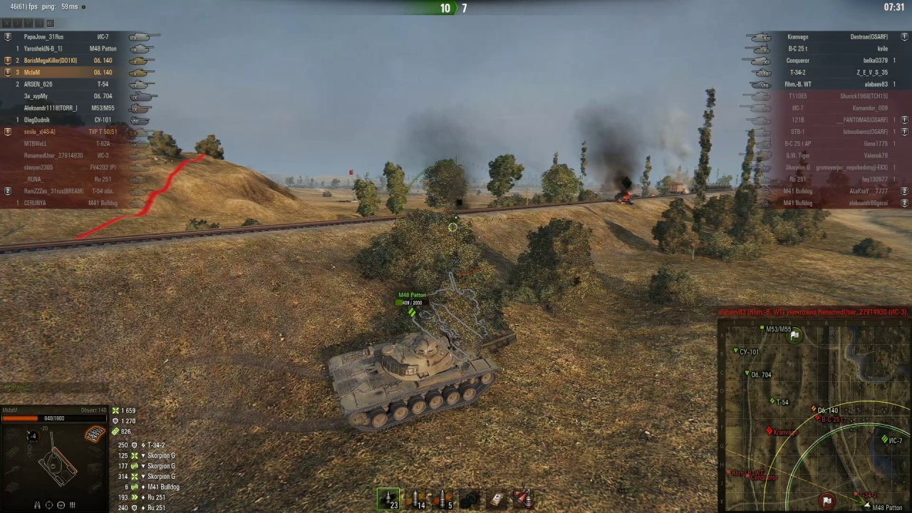 Игрока арсен в игре ворлд оф танк