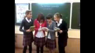 7Г Урок башкирского языка!