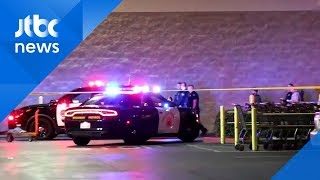 """""""말다툼 끝에"""" 미 코스트코서 '비번' 경찰관이 총 쏴…3명 사상"""