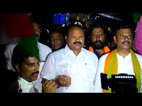 Candle Light March at  Visakhapatnam   15-02-2019