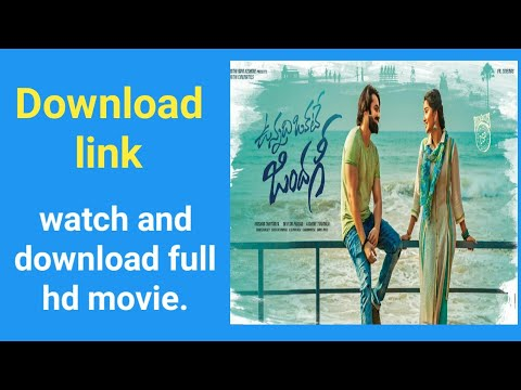 Unnadi Okate Zindagi Full Movie/download. Telugu