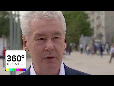 Собянин: ко Дню города все дворы и улицы Москвы будут приведены в порядок