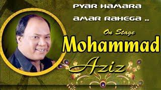 Pyar Hamara Amar Rahega #MD AZIZ#Live By#SS VIDEO#Mob 9732554058