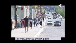 04 08 20 Новости Северного города Коронавирус и ограничения Тепло и лёд Север не прощается