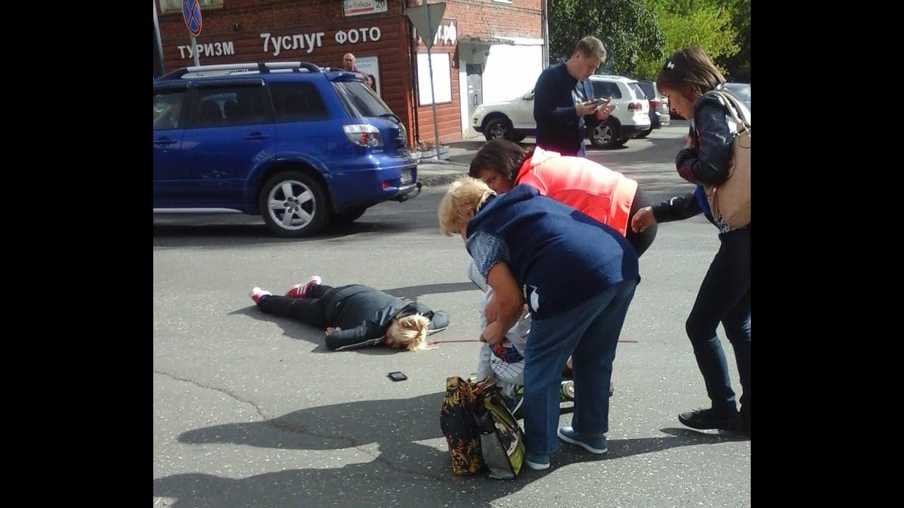 думал пьяная женщина сбила пешеходов теперь понимаем