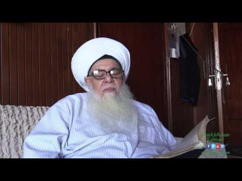 Naqshbandi 101 - Lesson 6