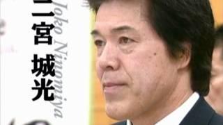 円心会館主催の2008年サバキチャレンジ九州大会に来福された二宮館長の...