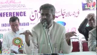 jalsa youm al quran 30 march 2014 part 1