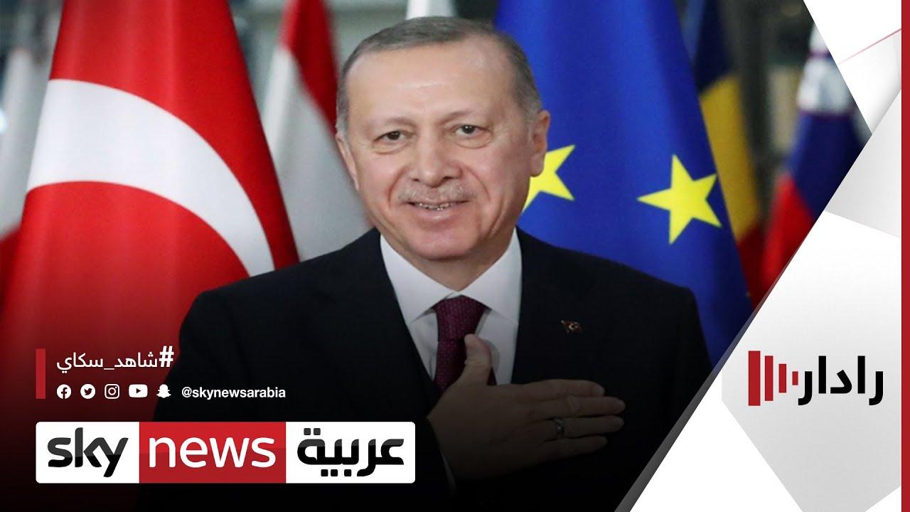 -عثمان كافالا-.. حلقة ملتهبة في مسلسل التوتر بين تركيا والغرب | #رادار
