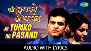 Jo Tumko Ho Pasand Wohi Baat Kahenge with lyrics | जो तुमको हो पसंद वही बात | Mukesh | Safar