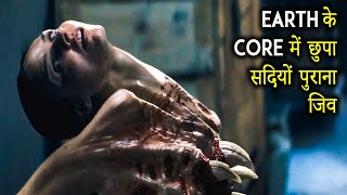 The Thing Part 1 | Sci Fi Horror | Movie Explanation in Hindi | The Thing 2011 Film Ending Explained