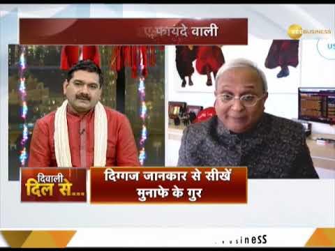 Diwali Dil Se: Zee Business Exclusive interview with Sameer Arora
