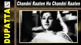 Chandni Raaten Ho Chandni Raaten | Noor Jehan @ Dupatta | Noor Jahan