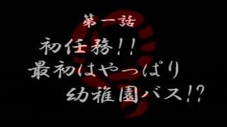 ps「秘密結社Q」実況動画 秘密結社の幹部となり正義に対する憤りをぶつけるゲーム!正義こそ疑え!