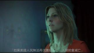 PS4『DEATH STRANDING』Briefing(解說) TGS宣傳影片中文字幕版