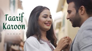 Taarif Karoon | SANAM | Latest Hindi Romantic Song | 60's Super Hit Song