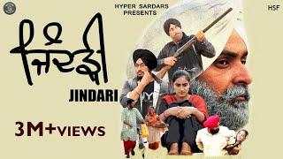 ਜਿੰਦੜੀ    JINDARI    Full Short Film    Hyper Sardar's