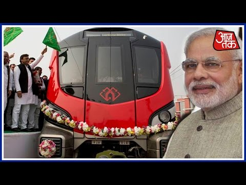Shatak Aaj Tak: We Have Started Metro Train, Where Is Your Bullet Train, Akhilesh Slams Modi