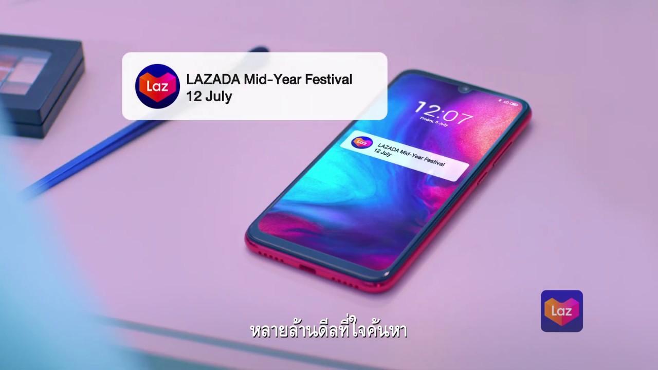 ช้อปจัดเต็ม!! Lazada Mid-year Festival ลดสูงสุด 90%