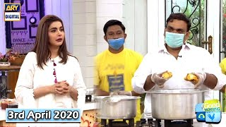 Good Morning Pakistan  Famous Restaurants Recipes Special Show  3rd April 2020  ARY Digital Show