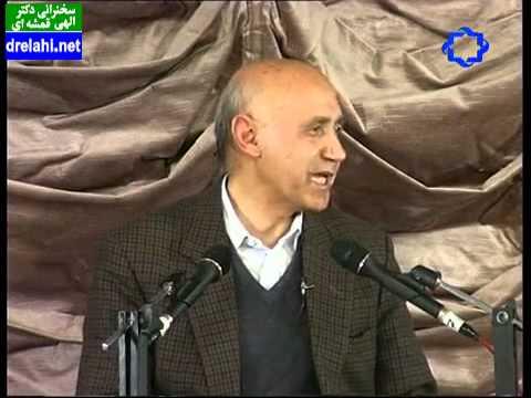 سخنرانی دکترحسین الهی قمشه ای هنر تزکیه نفس ۲ - drelahi.net