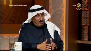 د. فهد السماري: ما في ذهن سمو الأمير محمد بن سلمان أكبر كثيرا من أن أصفه