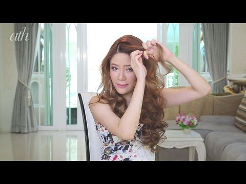 Side Dutch Braid ถักเปียออกงานแบบสวยปิ๊ง โดย Nina BeautyWorld – All Things Hair