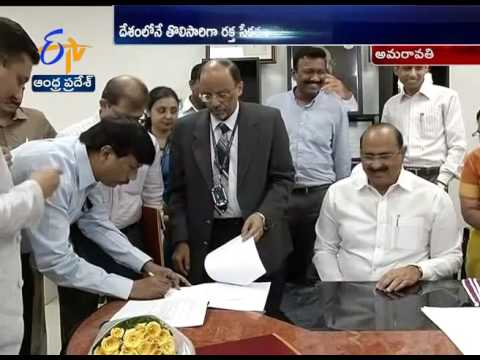 Quality Council of india Signs  MoU with AP