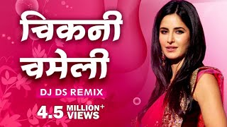 Chikni Chameli ( Tapori Style ) - Dj DS | Unreleased | RMS