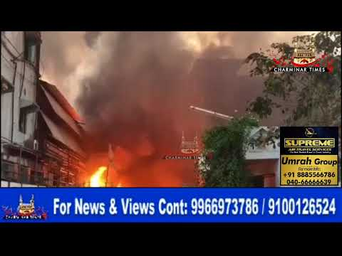 Major Fire Accident occured in Pharma chemical company in industrial area of Jeedimetla..
