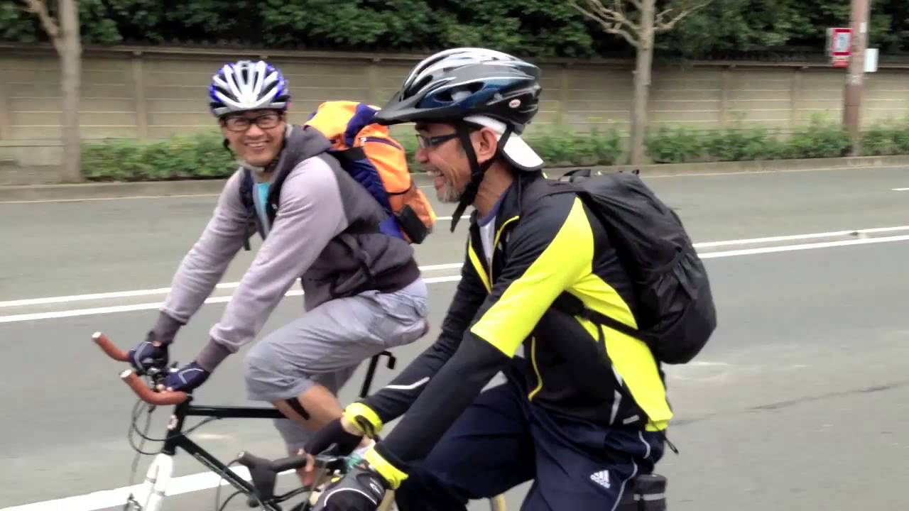 Kyoto Folding Bike Tour