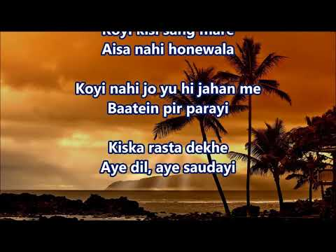 Kiska rasta dekhe - Joshila - Full Karaoke Scrolling Lyrics