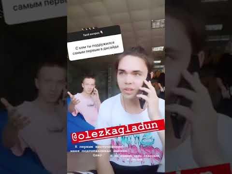 Артур Живченко и Олег Гладун