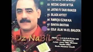 Cheb Azzedine - Jatni Fi Taxi Rakeb - Album 2014 (éXcLu) [Raouf LanGou]