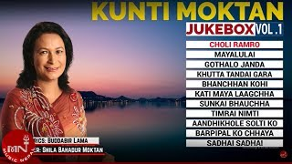 Kunti Moktan || Official AUDIO JUKE BOX | Vol - 1