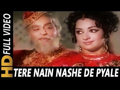 Tere Nain Nashe De Pyale | Mohammed Rafi | Gora Aur Kala 1972 Songs | Rajendra Kumar, Hema Malini