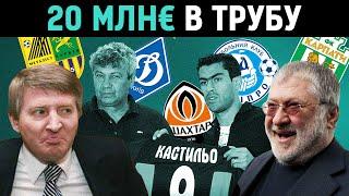 ТОП 10 худших ЛЕГИОНЕРОВ в истории чемпионата УКРАИНЫ
