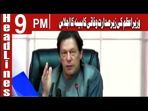 HEADLINE 9 PM | 23 April 2019 | CHANNEL FIVE Pakistan