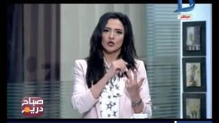 صباح دريم مع منه فاروق حول أمراض الجهاز الهضمي حلقة 13-8-2016