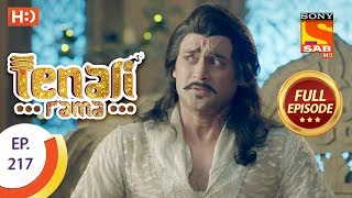 Tenali Rama - Ep 217 - Full Episode - 7th May, 2018