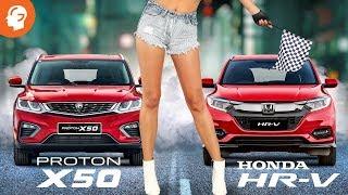 Proton X50 vs Honda HRV