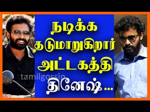 Attakathi Dinesh - Funny Speech About His Acting