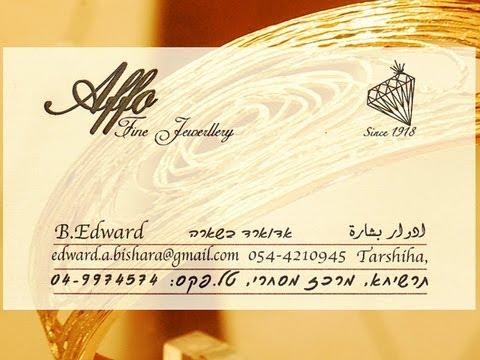 Affo Fine Jewelery - תכשיטים במעלות תרשיחא