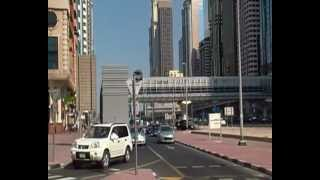 NUMBER ONE TOWER SUITES , sheikh zayed road,  DUBAI