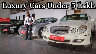 Luxury Cars Under 5 Lakh   Mercedes , BMW , Pajero , Fortuner   My Country My Ride