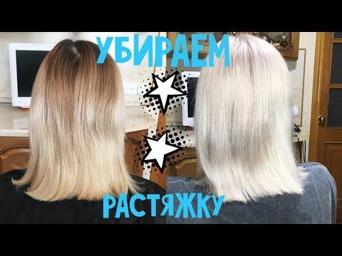 Как сделать холодный блонд